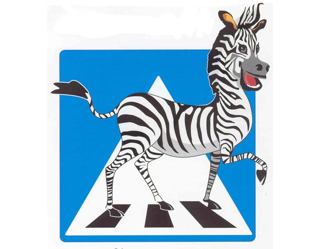Картинки пешеходной зебры для детей
