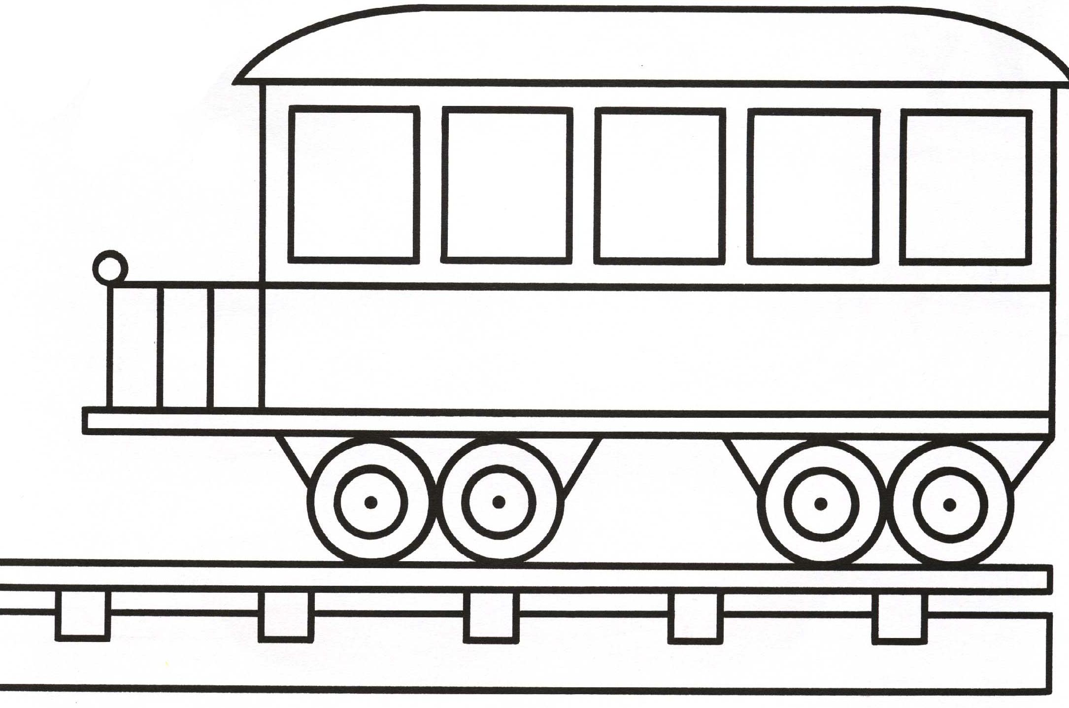 рисунок вагончики поезда всякий случай тьфу-тьфу-тьфу