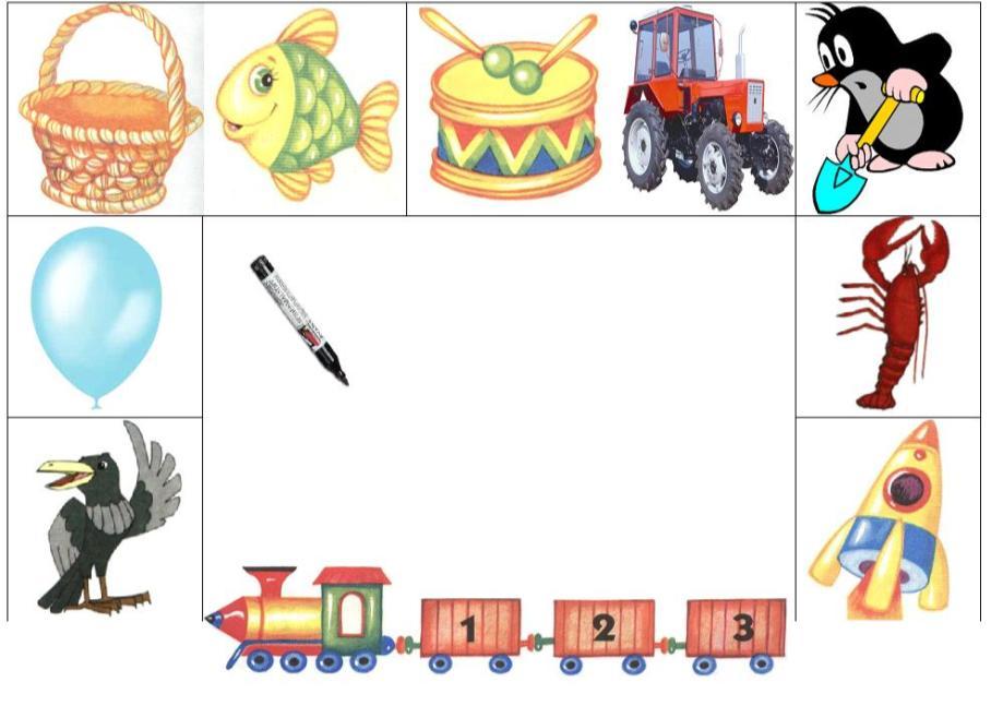 Предметные картинки для портфолио нач классов день