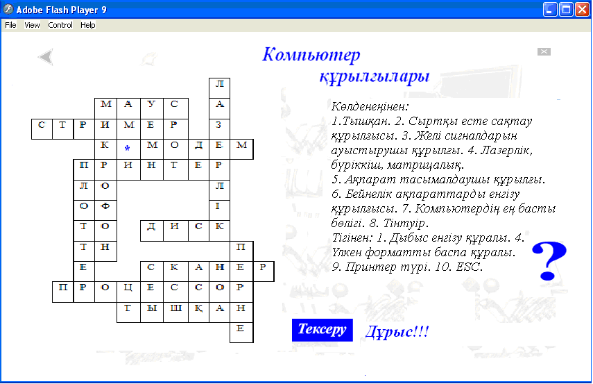 Онлайн казино онлайн украина