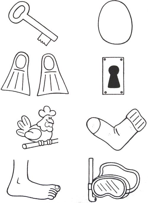 Развивающие игры картинки для детей 4-5 лет