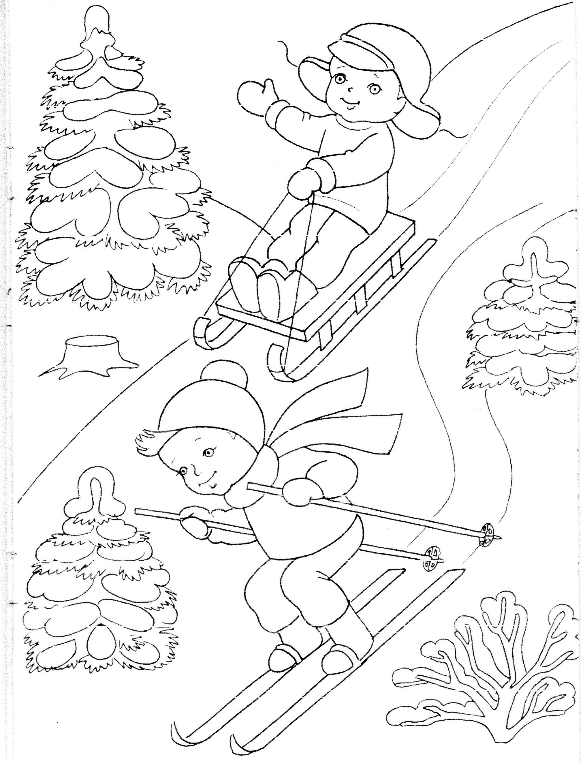 Зимние картинки для детей раскраски, днем