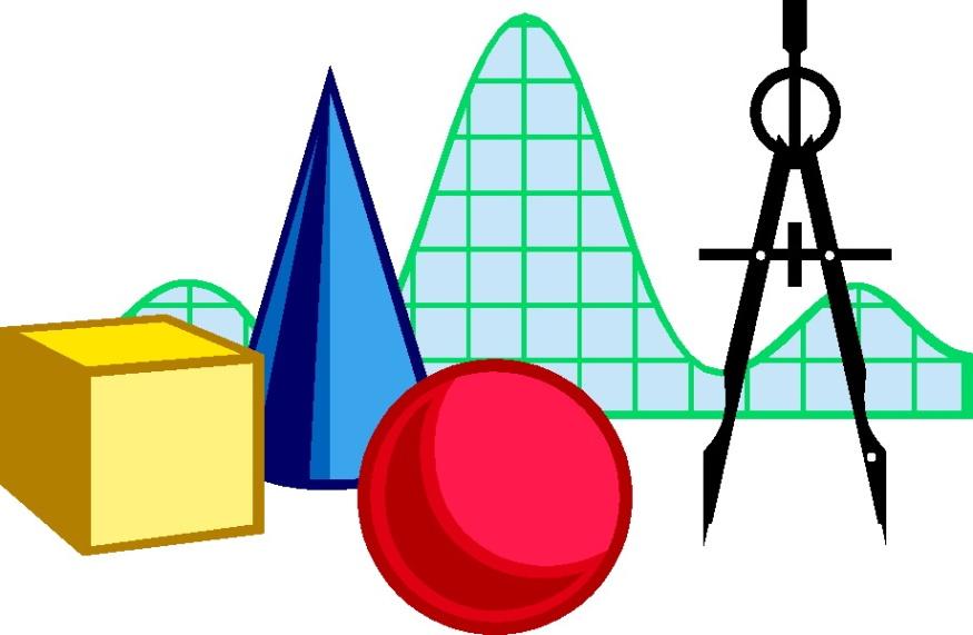 геометрия физика картинки этой