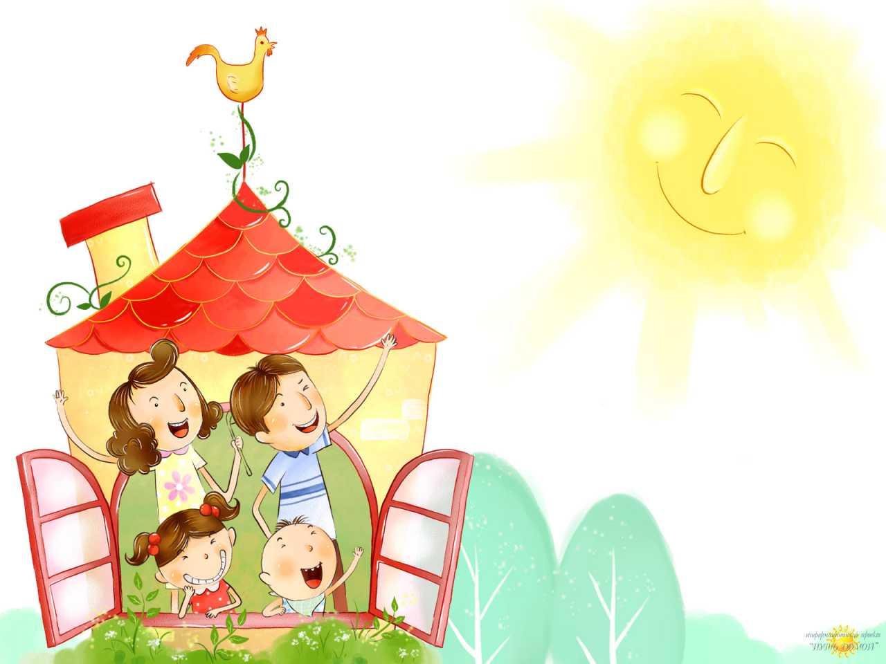 Семья и дети открытки, защитой диссертации