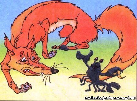 Подушек, сказка лиса и рак в картинках