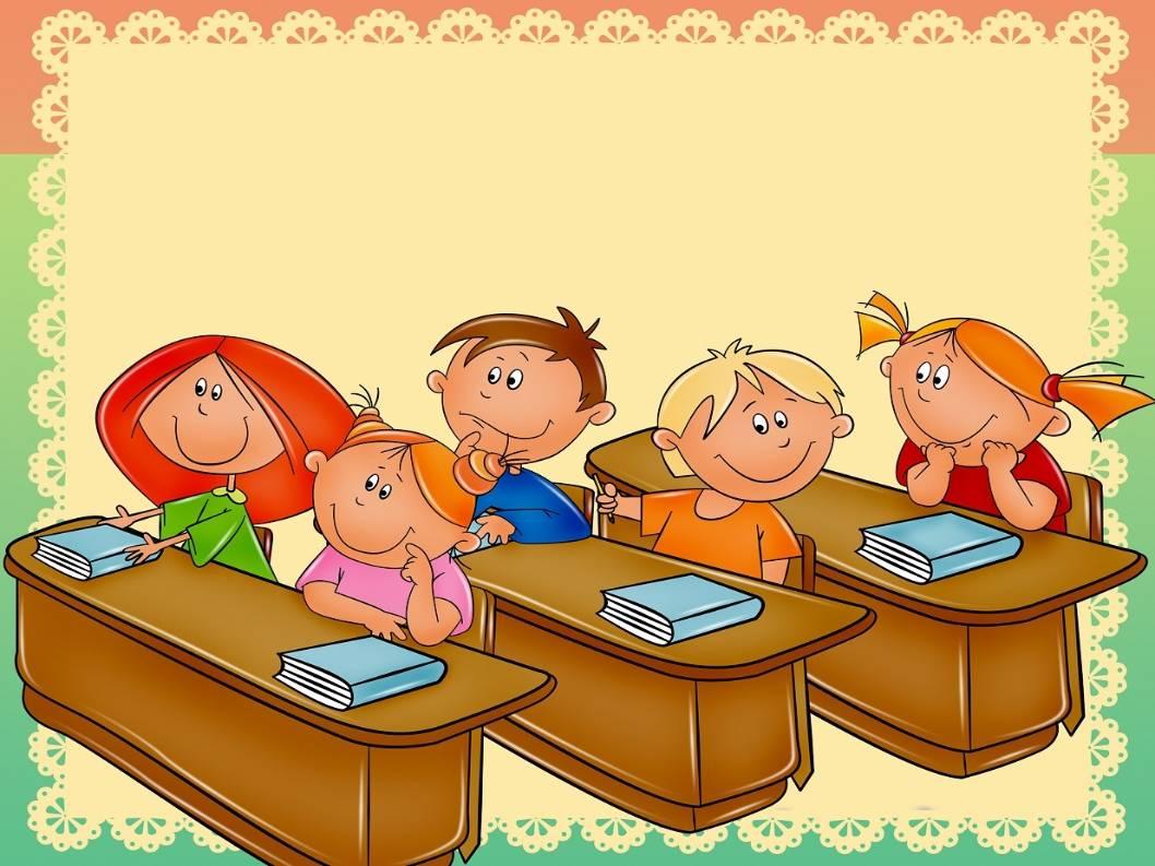 Картинки с надписями для начальных классов