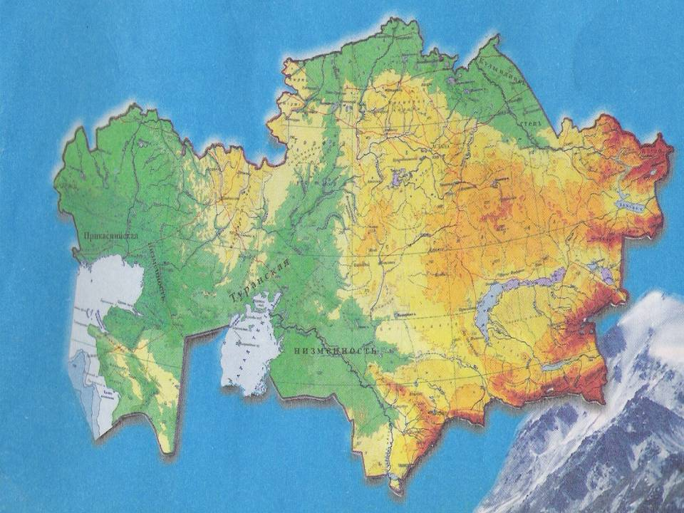 картинки физической карты казахстана том
