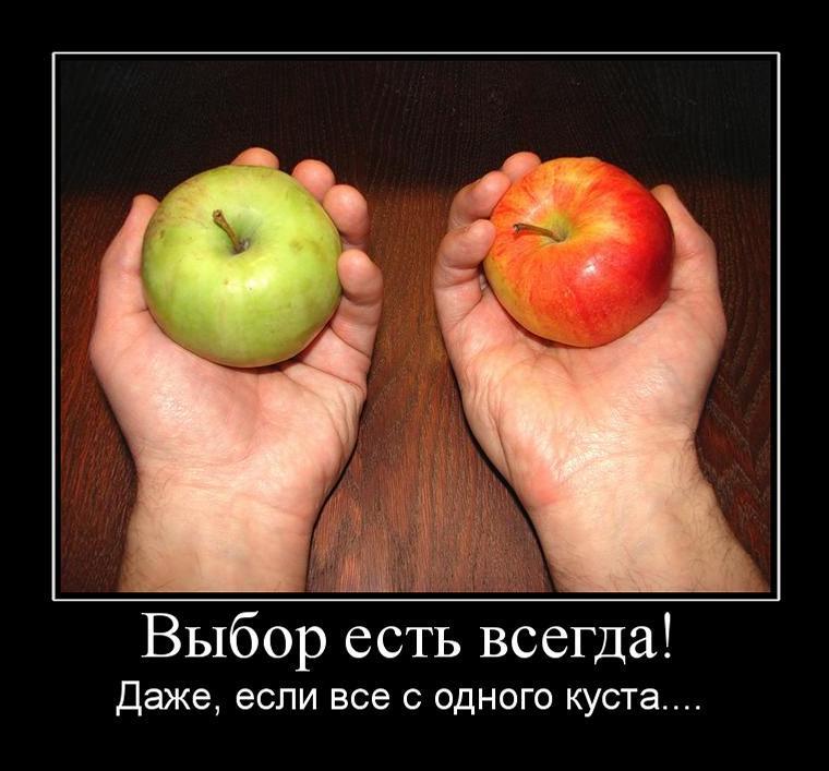 заказываете картинки хочешь есть ешь яблоко слоеном
