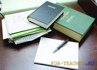 практическая значимость исследования курсовой работы