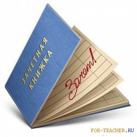 Заказать курсовую работу в Перми можно в нашей компании