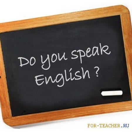 Правда про курсы по английскому.